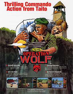 Operation_Wolf_Poster.png