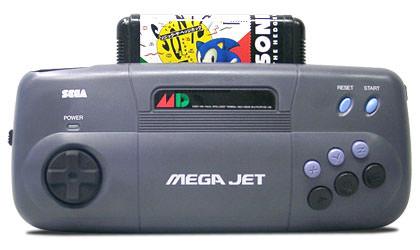 Sega_Mega_Jet.jpg