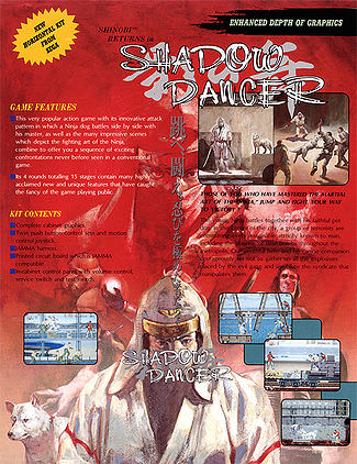 ShadowDancer_Arcade01.jpg