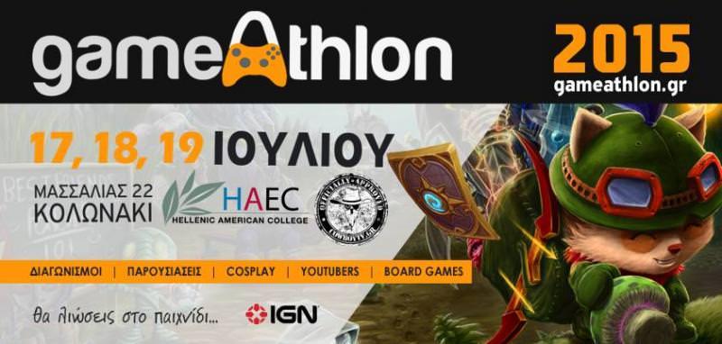 GameAthlon2015.jpg