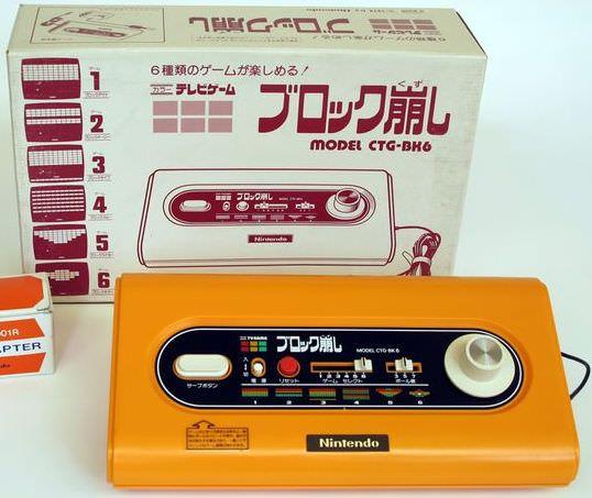 Nintendo_Block_kuzushi1.JPG