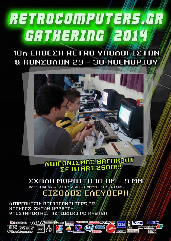 RetroComp102014.jpg