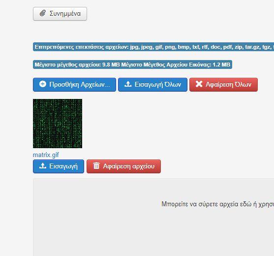 forum-1.jpg