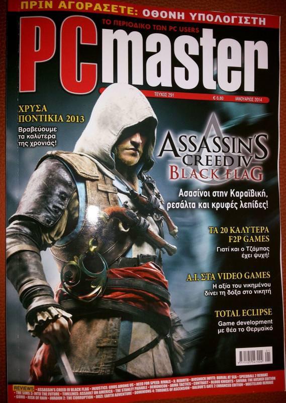 pcmasterJan14.jpg
