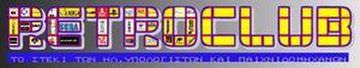 retroclub-logo.jpg