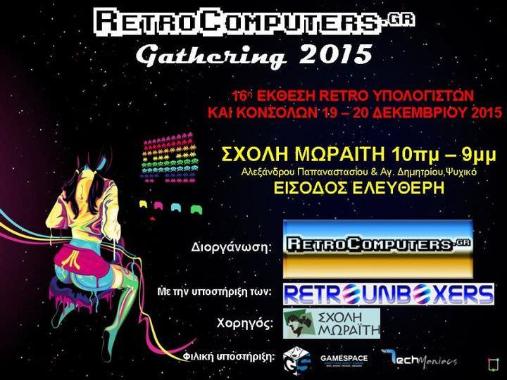 retrocomputers.grgathering2015afisa.jpg