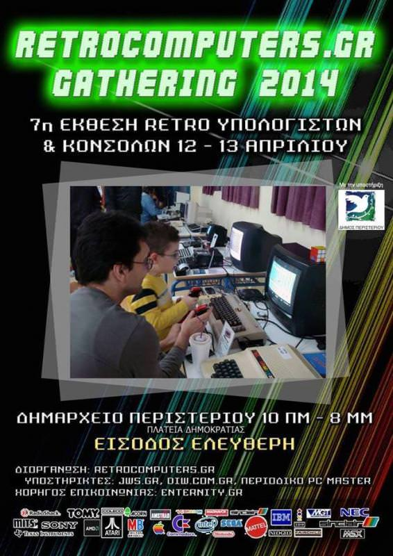 retrocomputers.grperisteri2014.jpg