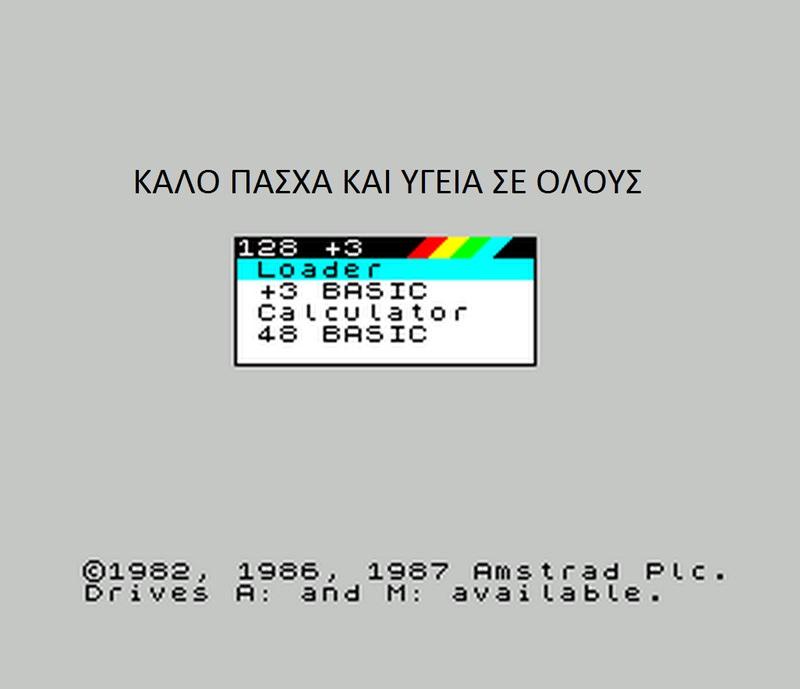 spectrum3menu.jpg