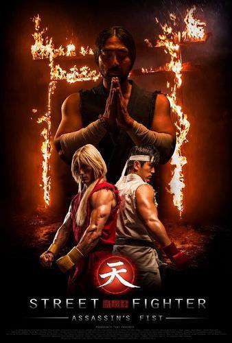 street-fighter-assassins-fist-Ken_and_Ryu.jpeg