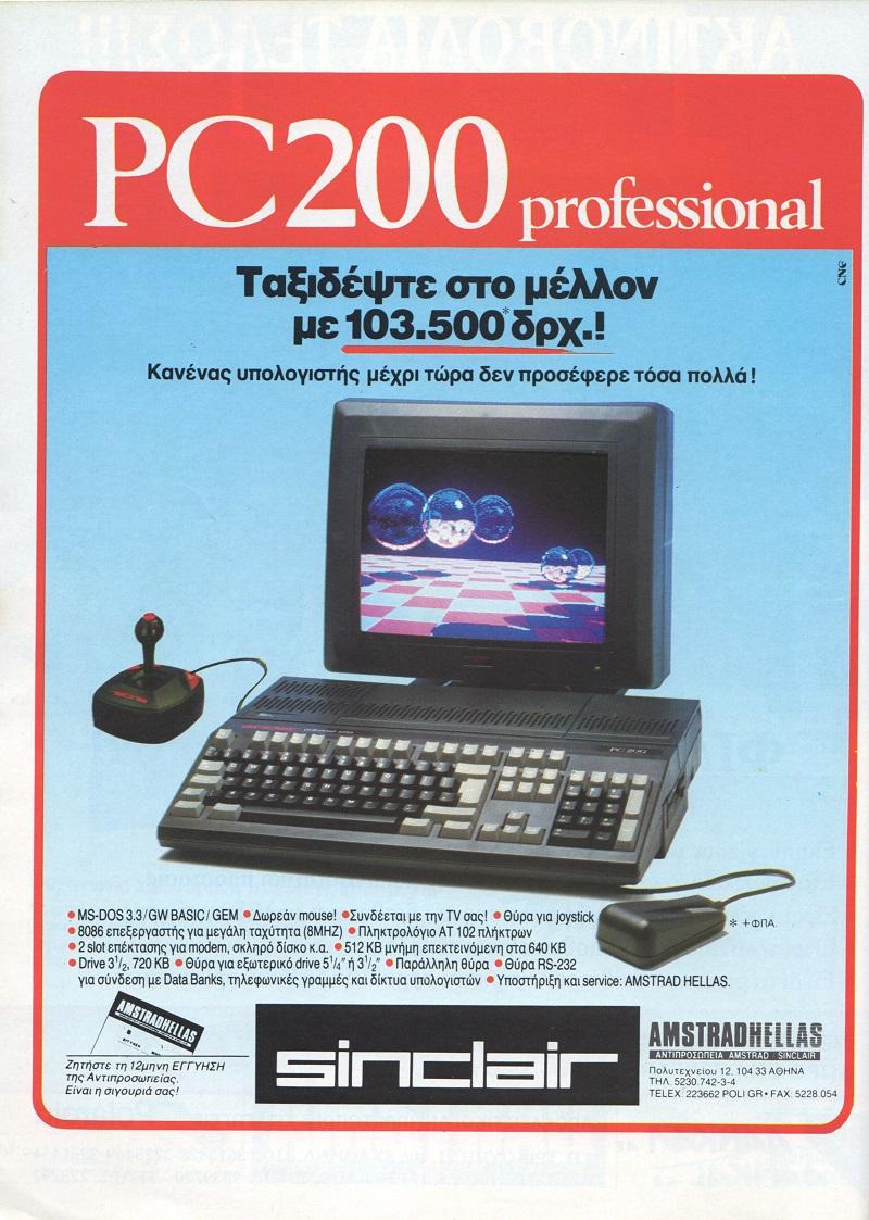 AmstradPC2001.jpg