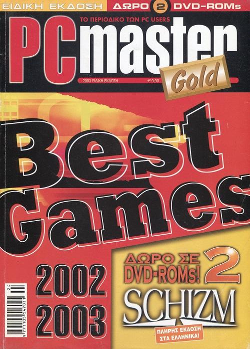 PCMasterGold2003_500x.jpg