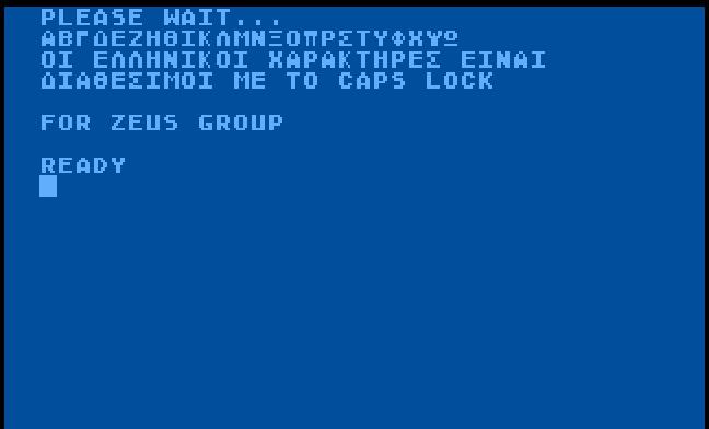 Atari_Greek2.jpg