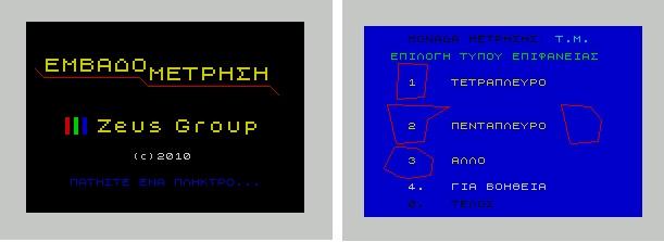 zx48K_gr.jpg