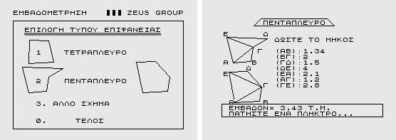 zx81_gr.jpg