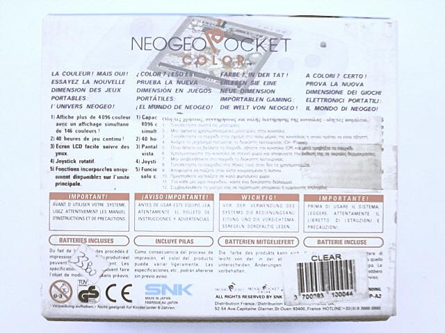 NEOGEO2.jpg