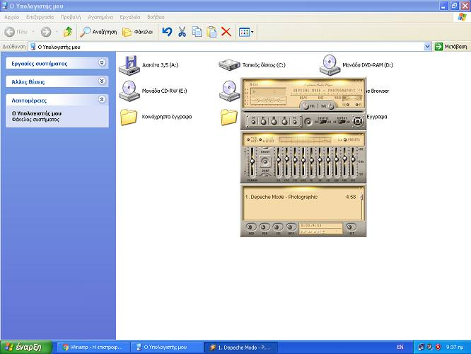 Winamp2.78version.JPG
