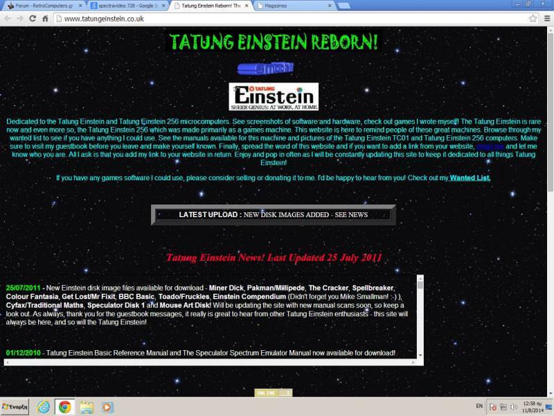 Tatung_Einstein_site_1.jpg