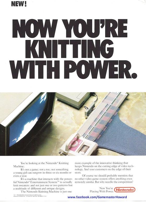 nintendo_sewing_machine.jpg