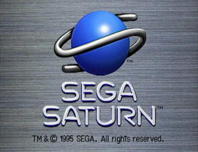 sega-saturn-splash-screen.jpg